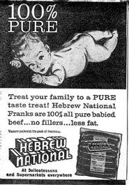 Did Freud Eat Kosher?