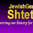 Shtetl Snobbery: Unearthing My Jewish Roots, 1
