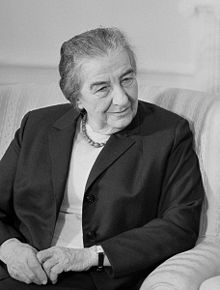 Golda Meir, victim of my mother's ageism?