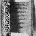 The Whole Megillah: A Purim Mystery & Hamentasch Digression