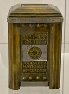 Rabbi Chajes' JNF-KKL box