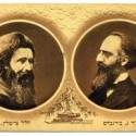 Dr. Kornmehl, Prof. Freud & Jewish Activism
