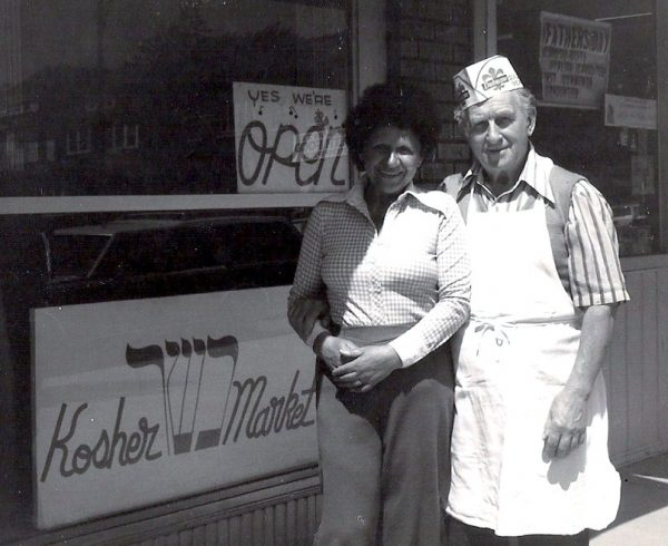Nathan and Frances Kornmehl in front of their kosher butcher shop in Buffalo. Was it the last place in upstate New York to sell rolled beef?
